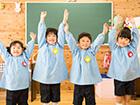 幼稚園・プリスクール