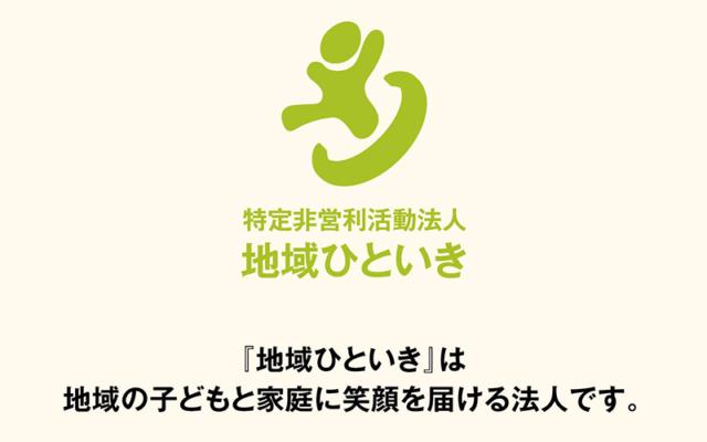大塚いきいき園
