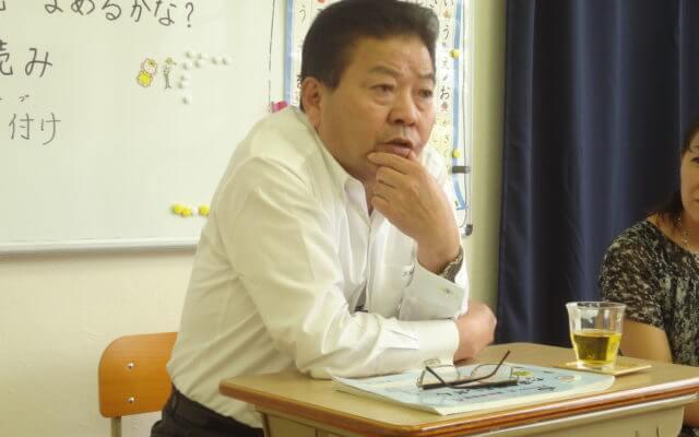 ヨコミネ式福岡大濠教室