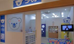 幼児教室コペル ららぽーと柏の葉教室