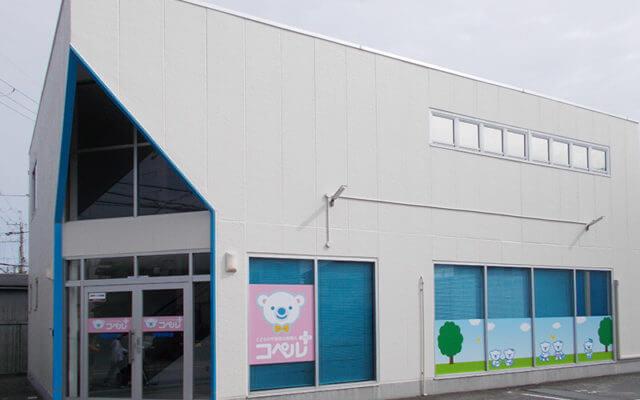 児童発達支援スクール コペルプラス 堺菩提教室