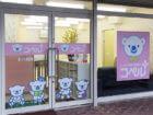 児童発達支援スクール コペルプラス 本八幡教室