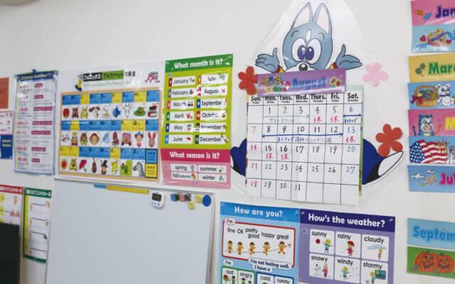 ペッピーキッズクラブ 平田教室