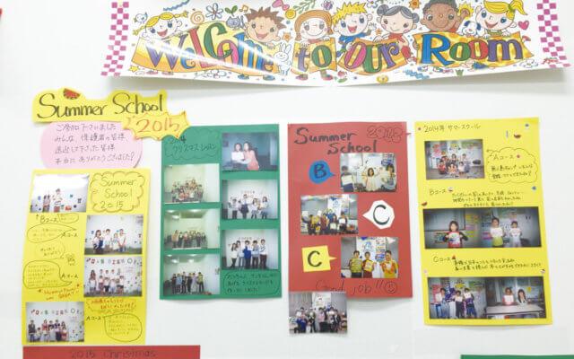 ペッピーキッズクラブ 東札幌教室