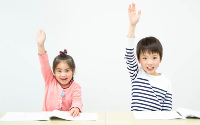 ヨコミネ式学習教室 一社教室