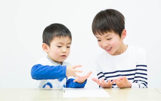 ヨコミネ式学習教室 藤が丘教室