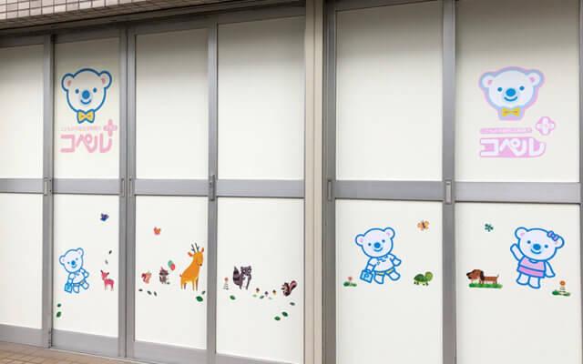 児童発達支援スクール コペルプラス スカイツリー駅前教室