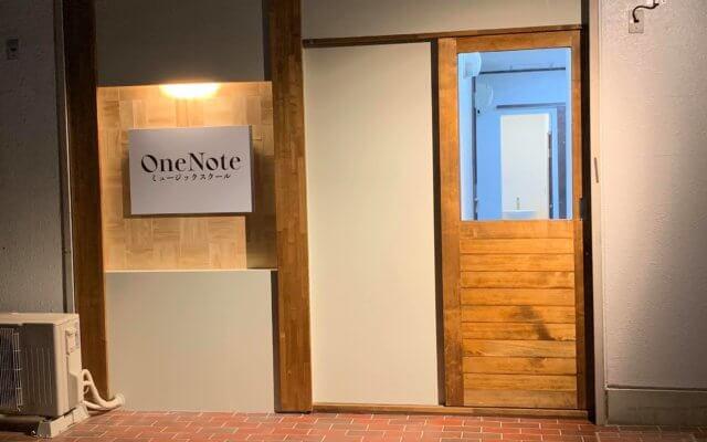 OneNoteミュージックスクール